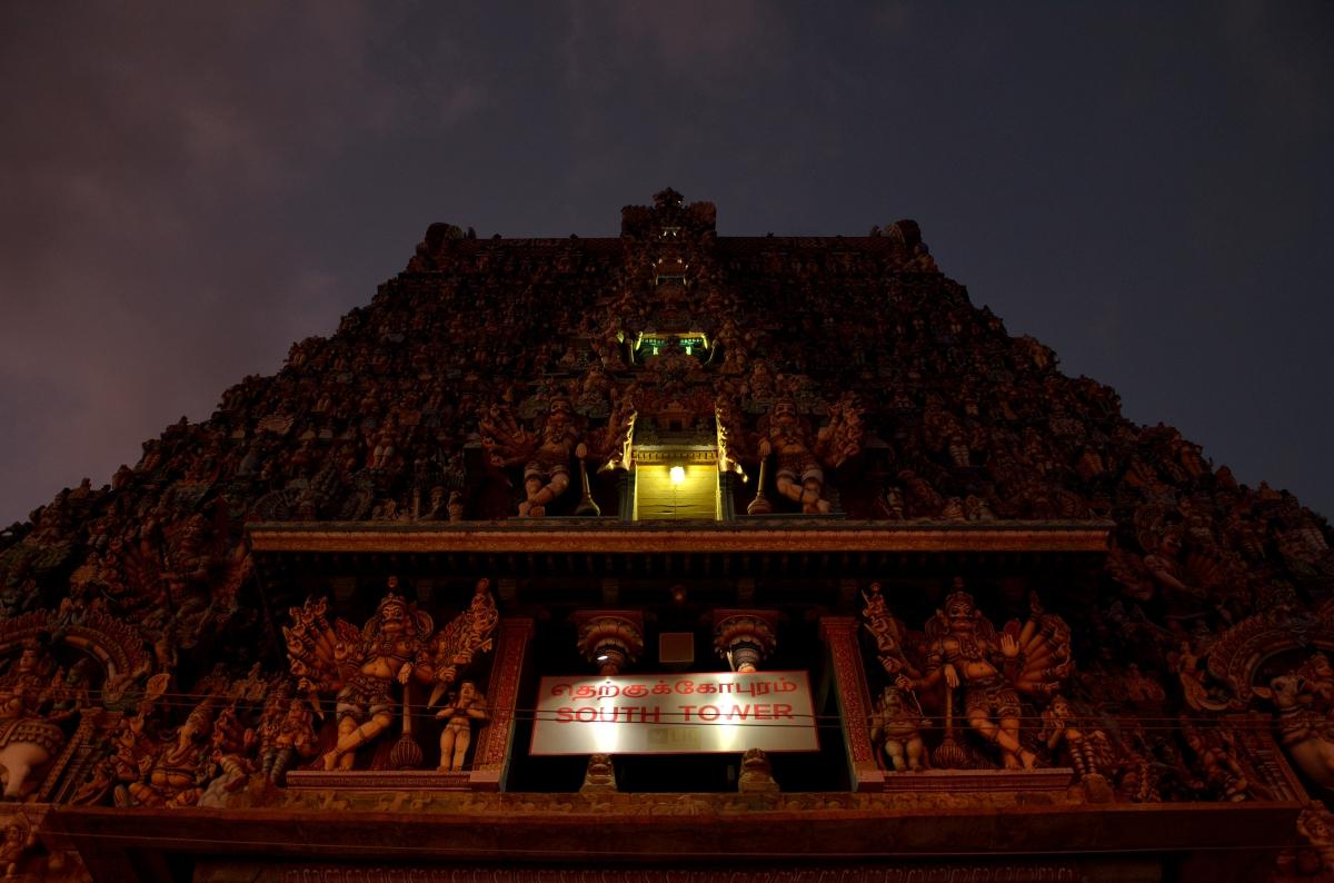 ஊர்ப் புராணம்